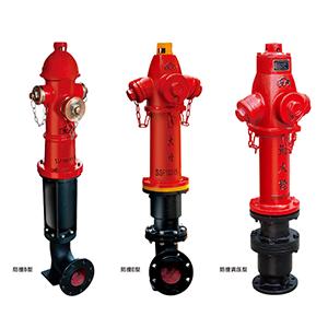 防撞型地上消火栓