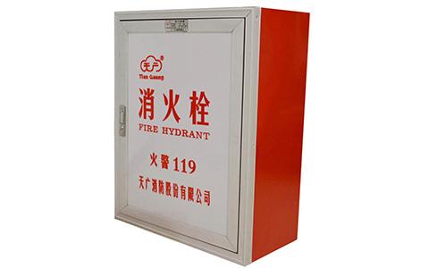 室内消防栓系统的组成和作用!