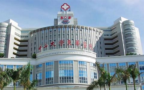 东华医院消防工程案例