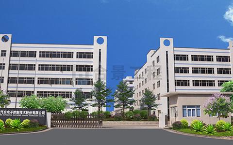 广州瑞立科密汽车电子股份有限公司消防工程案例