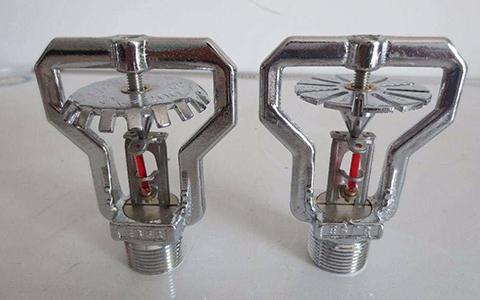 消防自动喷水灭火系统喷头选型(仓库建筑)